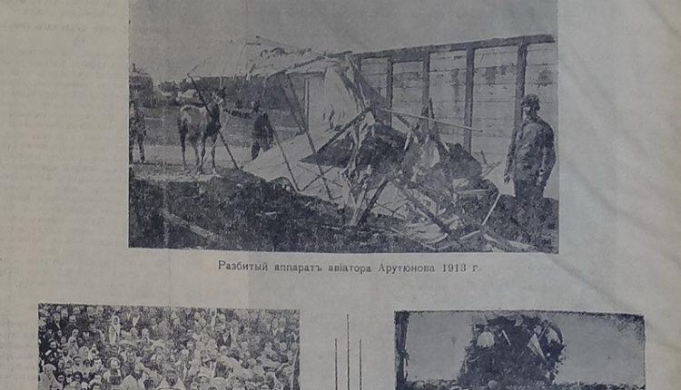 Отклики Кавказа 1914 год прибытие 1 поезда в ст. Лабинскую