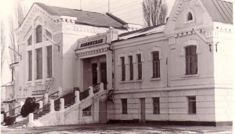 Здание вокзала железнодорожной станции Лабинская. Фотография 80-х годов XX века
